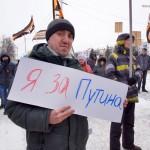 Всероссийская акция НОД