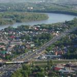 Уфа. Республика Башкортостан