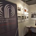 """Фотоконкурс """"Без барьеров"""". Москва, 18.08.2015"""