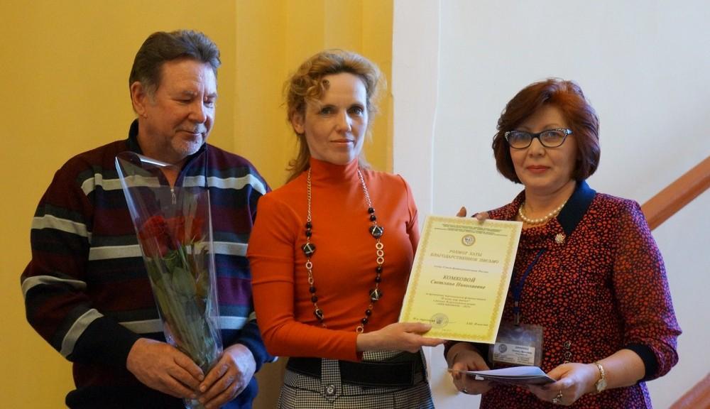 Кильмаматов Р.И., Светлана Комкова и Эльвира Ваисовна Еникеева