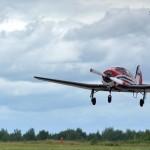Слёт любителей авиации в Нефтекамске016