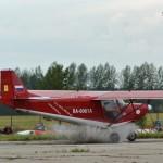 Слёт любителей авиации в Нефтекамске 39