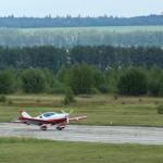 Слёт любителей авиации в Нефтекамске 03