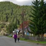 Село Кага Белорецкого района Башкирии