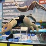 Турнир по плаванию среди детей инвалидов на призы Вениамина Таяновича 27