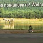 Гражданская авиация. Аэропорт Уфа.79