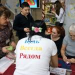 межрегиональный фестиваль детского творчества «Ломая барьеры». 12