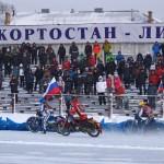 Чемпионат России по мотогонкам на льду 0050