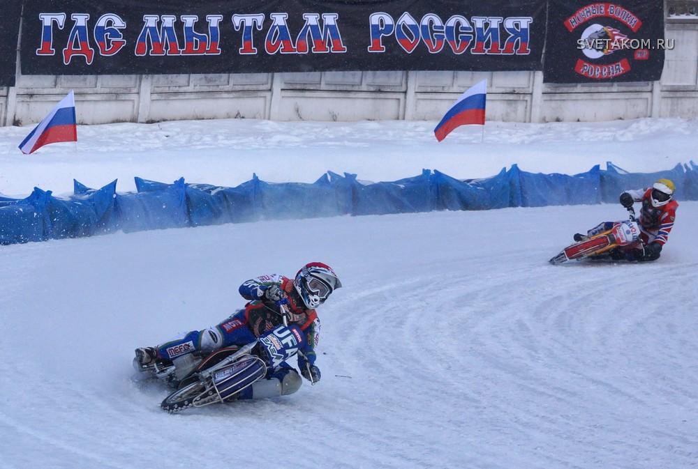 Чемпионат России по мотогонкам на льду 0028