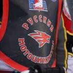 Чемпионат России по мотогонкам на льду 0014