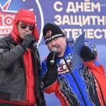 Фестиваль патриотов. Уфа. 2016. Открытие