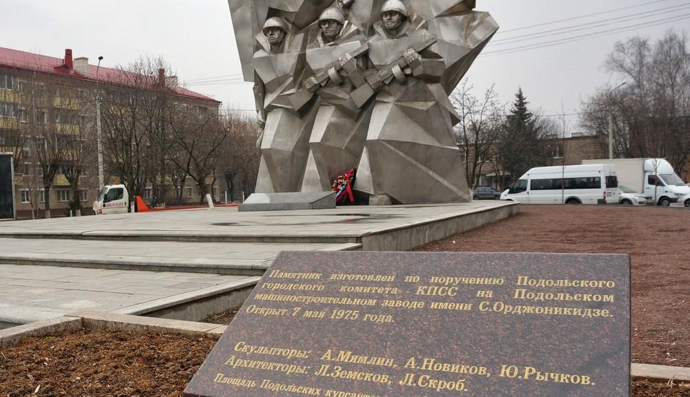 Подольский военный архив 02