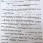 Подольский военный архив 08