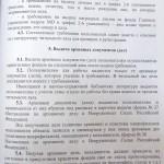 Подольский военный архив 10