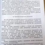 Подольский военный архив 16