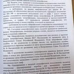 Подольский военный архив 17