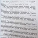 Подольский военный архив 20