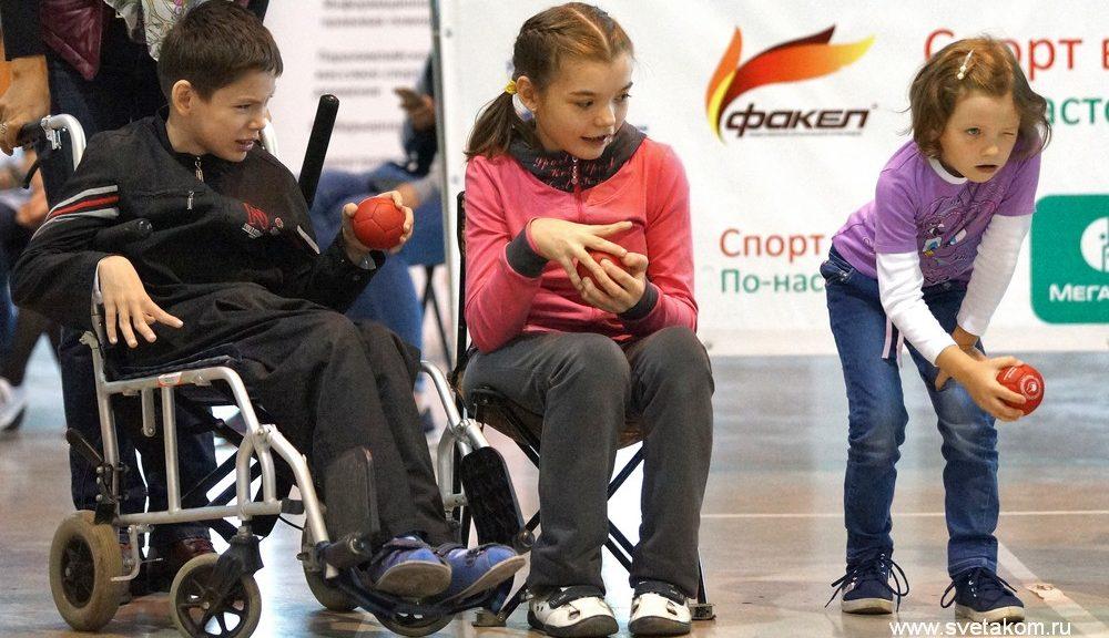 """Фестиваль параспорта «Спорт вместе! По-настоящему!"""" в Уфе 58"""
