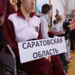 Турнир по плаванию среди детей-инвалидов всех категорий на призы олимпийского чемпиона Вениамина Таяновича 102