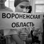 tТурнир по плаванию среди детей-инвалидов всех категорий на призы олимпийского чемпиона Вениамина Таяновича 106