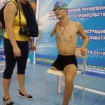 Турнир по плаванию среди детей-инвалидов всех категорий на призы олимпийского чемпиона Вениамина Таяновича 155