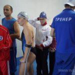 Турнир по плаванию среди детей-инвалидов всех категорий на призы олимпийского чемпиона Вениамина Таяновича  180