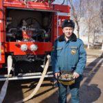 Пожарная служба. МЧС Россииr5
