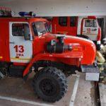 Пожарная служба. МЧС России22