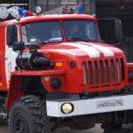 Пожарная служба. МЧС России24