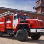 Пожарная служба. МЧС России25