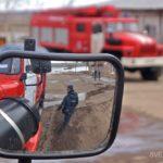 Пожарная служба. МЧС Россииr56