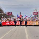 Парад Бессмертного полка в Уфе 024