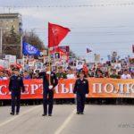 Парад Бессмертного полка в Уфе 026