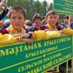 Международный фестиваль национальных культур «Бердэмлек» - «Содружество» 0129
