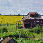 Село Ахлыстино Кушнаренковского района РБ.84