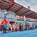 праздничное физкультурно-спортивное мероприятие для инвалидов, посвященное Дню физкультурника. 34