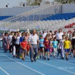 праздничное физкультурно-спортивное мероприятие для инвалидов, посвященное Дню физкультурника. 37