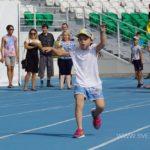 праздничное физкультурно-спортивное мероприятие для инвалидов, посвященное Дню физкультурника. 40