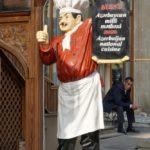 Ичери Шехер (Старый Баку) 1
