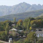 Природа Лерикского района1
