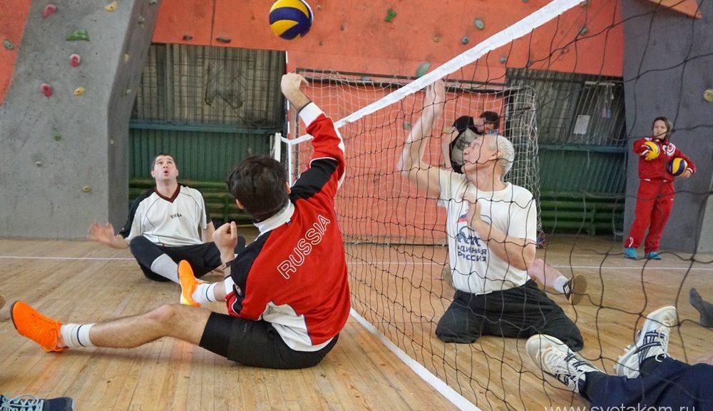 Спортивный праздник ко Дню инвалидов  R50