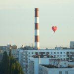 Воздушный шар. Уфа-2017 74