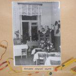 История детского сада 11