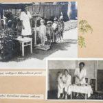 История детского сада 17