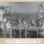 История детского сада 23
