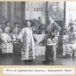 История детского сада 24