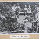 История детского сада 25