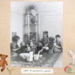 История детского сада 26