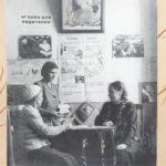 История детского сада 27
