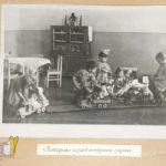 История детского сада 29